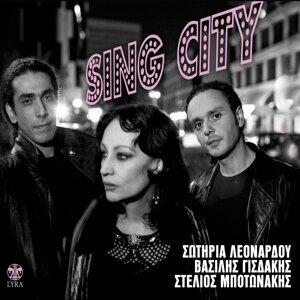 Sotiria Leonardou, Vasilis Gisdakis, Stelios Mpotonakis 歌手頭像