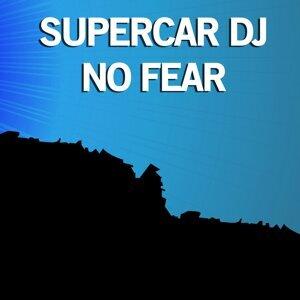 Supercar DJ 歌手頭像