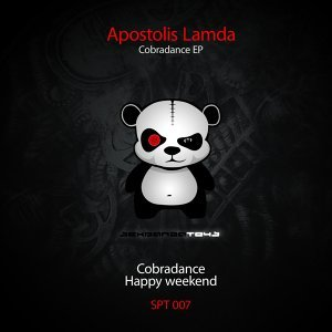 Apostolis Lamda 歌手頭像