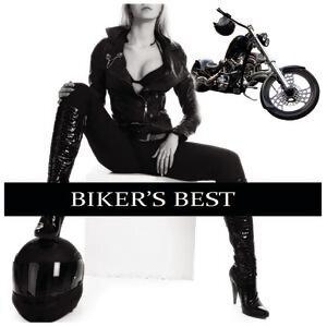 Bikers Best 歌手頭像