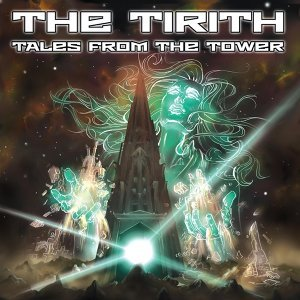 The Tirith