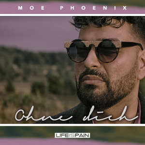 Moe Phoenix 歌手頭像