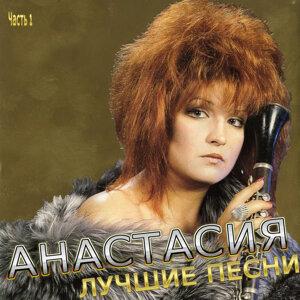 Anastasiya 歌手頭像