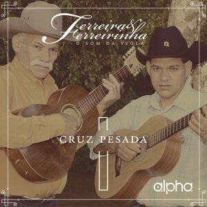 Ferreira e Ferreirinha 歌手頭像