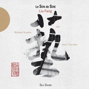 Liu Fang, Alla, Ballaké Sissoko, Henri Tournier 歌手頭像