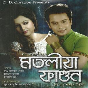 Dwipta Alok, Priyanka Bharali, Nilakshi 歌手頭像