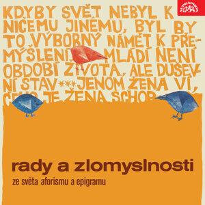 Jaroslava Adamová, František Němec, Petr Kostka 歌手頭像