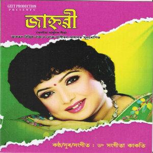 Dr. Sangita Kakati 歌手頭像