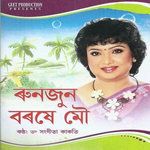 Dr. Sangita Kakati, Dilip Das, Dhiren Deka 歌手頭像