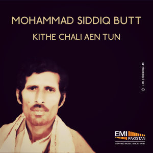 Bushra Sadiq, Mohammad Siddiq Butt 歌手頭像