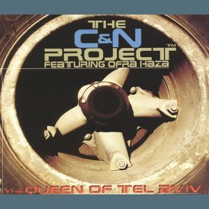 The C&N Project 歌手頭像