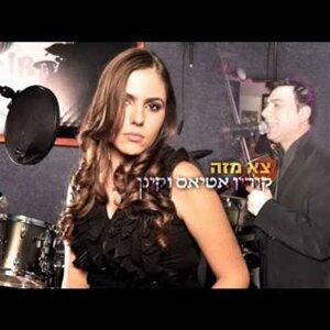 Korin Atias 歌手頭像