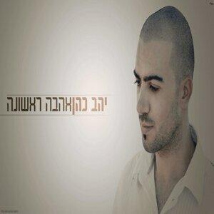 Yahav Cohen 歌手頭像
