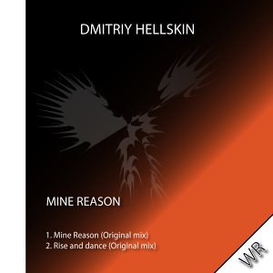 Dmitriy Hellskin 歌手頭像