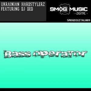 Ukrainian Hardstylerz feat. DJ Ded 歌手頭像