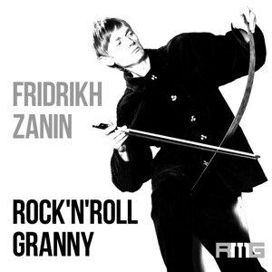 Fridrikh Zanin 歌手頭像