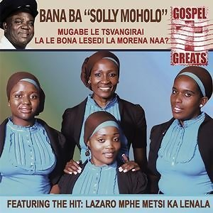 Bana Ba Solly Moholo 歌手頭像
