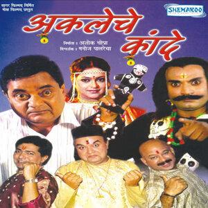 Sarang Ranade 歌手頭像