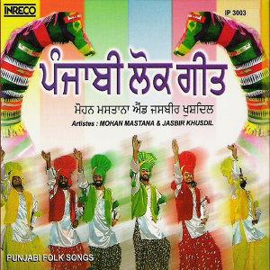 Mohan Mastana, Jasbir Khusdil 歌手頭像