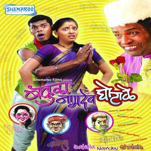 Devdutt Sabale 歌手頭像