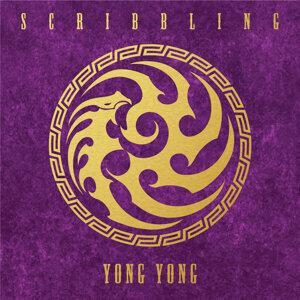Yong Yong (용용)