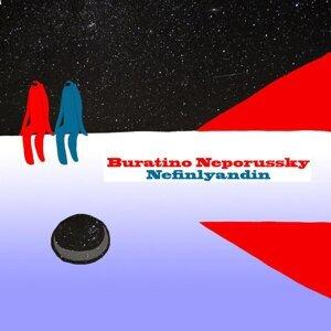 Buratino Neporussky & Buratino Neporussky 歌手頭像