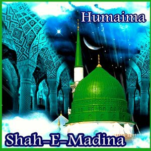 Shah-e-Madina 歌手頭像