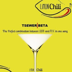Tsewer Beta 歌手頭像