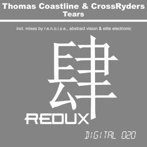 Thomas Coastline & CrossRyders 歌手頭像