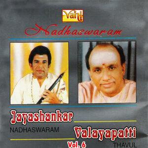 Jayashankar, ValayapattiA. R. Subramaniam 歌手頭像
