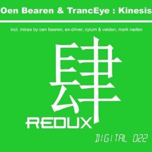 Oen Bearen & TrancEye 歌手頭像