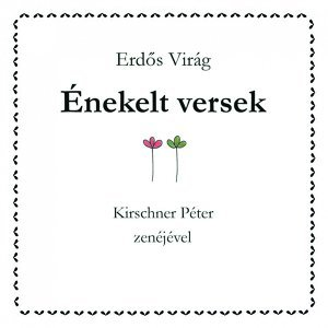 Virág Erdős 歌手頭像