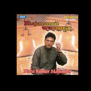 Naba Kumar Majumdar 歌手頭像