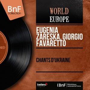 Eugenia Zareska, Giorgio Favaretto 歌手頭像