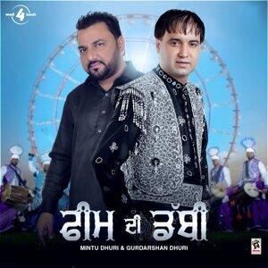 Mintu Dhuri, Gurdarshan Dhuri 歌手頭像