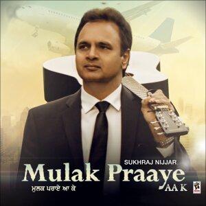 Sukhraj Nijjar 歌手頭像