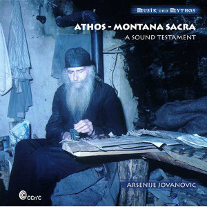 Arsenije Jovanovic 歌手頭像