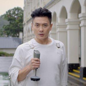 黃宗澤 (Bosco Wong)