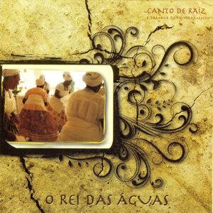 Mestre Obashanan, Luciana Gama, Tânia Regina 歌手頭像