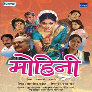 Vishwajeet Joshi 歌手頭像