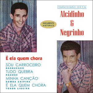 Alcidinho e Negrinho 歌手頭像