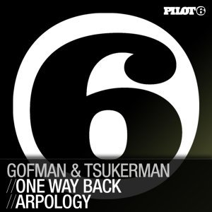 Gofman and Tsukerman 歌手頭像