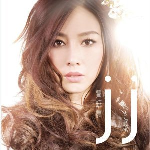 JJ Jia (賈曉晨) アーティスト写真