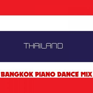 Thailand 歌手頭像