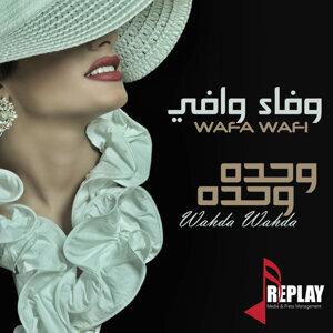 Wafa Wafi 歌手頭像