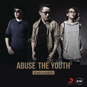 Abuse The Youth 歌手頭像