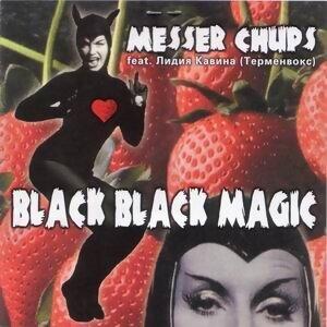 Messer Chups feat. Lydia Kavina 歌手頭像