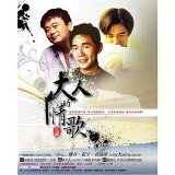 陳昇+張宇+黃品源 (Bobby Chen+Phil Chang+Huang Pin Yuan) 歌手頭像