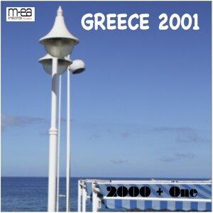 Greece 2001 歌手頭像
