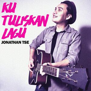 Jonathan Tse 歌手頭像
